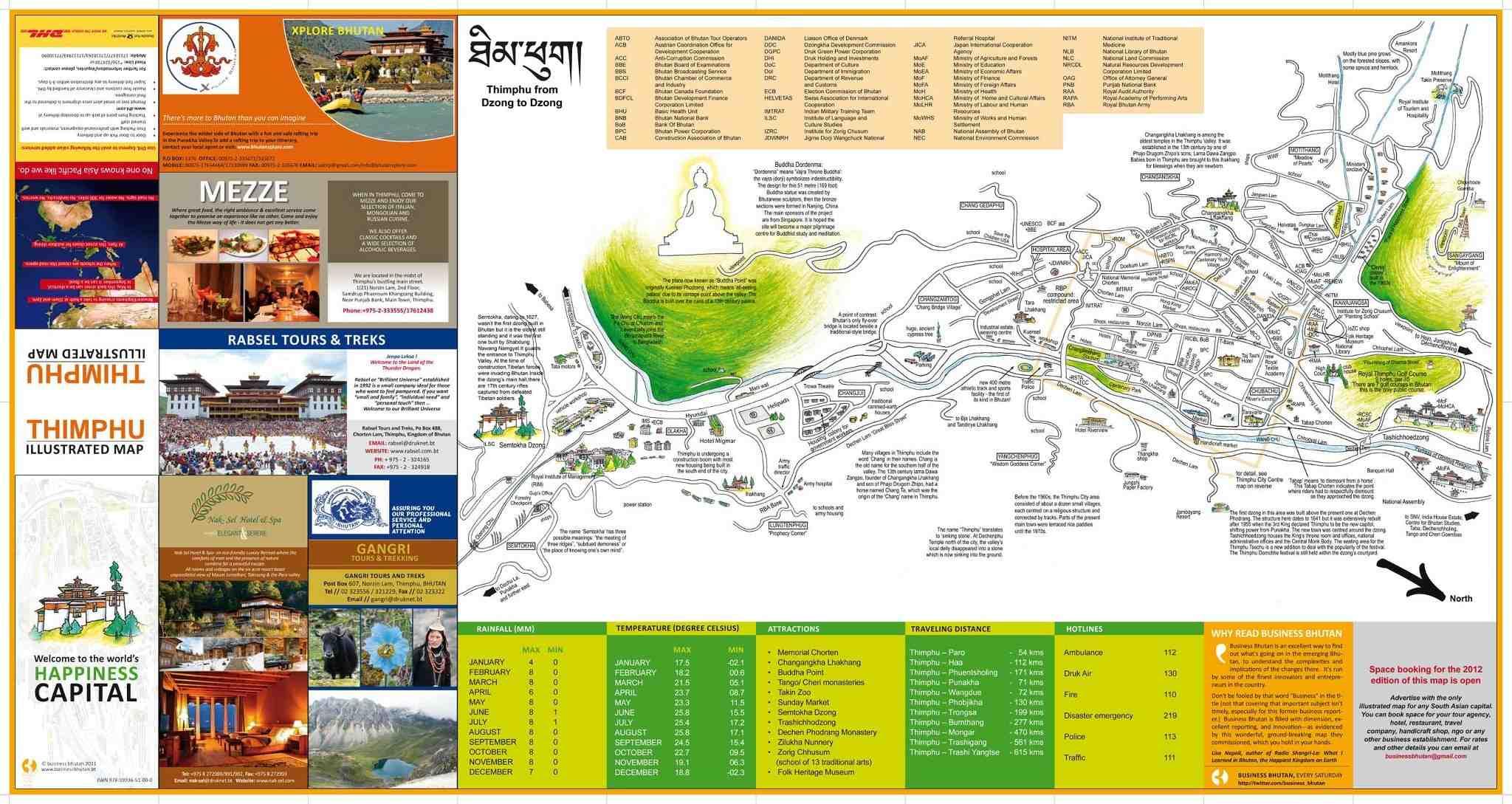 Thimphu Map   Maps